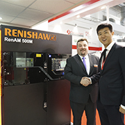 Mr Shen Yu Lan, Managing Director of FalconTech Co. Ltd (right) with Paul Gallagher, Managing Director/Vice President of Renishaw (Hong Kong) Ltd