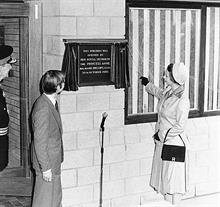 1980 Official opening of extended premises by HRH Princess Anne