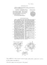 1978 First Patent Case