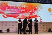 Renishaw win an IT award at the Maharashtra Information Technology Awards 2018