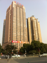 Location of Renishaw's Wuhan office
