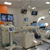 Operating Theatre at the Healthcare Centre of Excellence