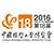 CIIF 2016标识